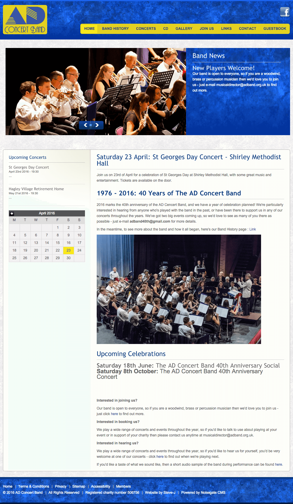 AD BAND - HOME PAGE